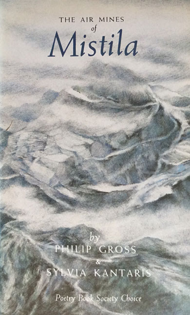 The Air Mines of Mistila, by Philip Gross and Sylvia Kantaris